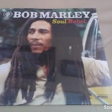 Discos de vinilo: LP BOB MARLEY SOUL REBEL VINILO REEDICION 2017 REGGAE RASTAFARI JAMAICA. Lote 134082358