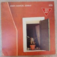 Discos de vinilo: LP JOAN MANUEL SERRAT 1978. Lote 134101361