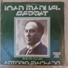 Discos de vinilo: LP JOAN MANUEL SERRAT DEDICADO AL POETA ANTONIO MACHADO. Lote 134104611