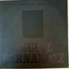 Discos de vinilo: LP JOAN MANUEL SERRAT MIGUEL HERNANDEZ. Lote 134105423