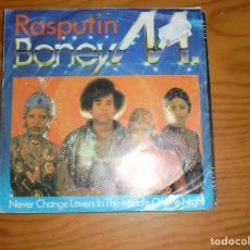 Discos de vinilo: BONEY M. RASPUTIN / NEVER CHANGE LOVERS IN MIDDLE OF THE NIGHT. ARIOLA,1978. IMPECABLE. Lote 134112614
