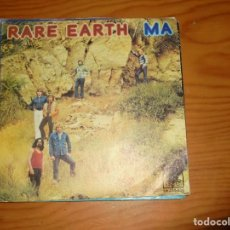Discos de vinilo: RARE EARTH. MA / BIG JOHN IS MY NAME. MOVIEPLAY, 1973. IMPECABLE. Lote 134112778