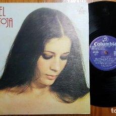 Discos de vinilo: ISABEL PANTOJA - NIÑA ISABELA, LLUVIA Y CELOS, ROMEROS EN EL ROCIO,...- COLUMBIA 1978. Lote 134123458