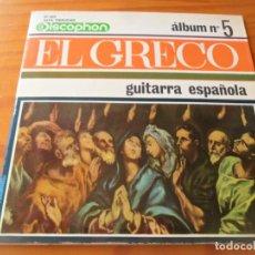 Discos de vinilo: MANUEL CUBEDO, GUITARRA ESPAÑOLA CLASICA- EL GRECO - EP 1964 DOBLE CARPETA -. Lote 134194738