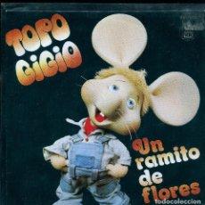 Discos de vinilo: TOPO GIGIO. UN RAMITO DE FLORES. HISPAVOX 1979. COMO NUEVO. Lote 134199430
