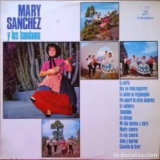 Discos de vinilo: MARY SANCHEZ Y LOS BANDAMA – MARY SANCHEZ Y LOS BANDAMA (ESPAÑA, 1970). Lote 134227750