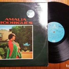 Discos de vinilo: AMALIA RODRIGUES LP AMALIA RODRIGUEZ EMI ASERIE GIGANTES DE LA CANCION, VOL 27. Lote 134234506