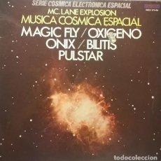 Discos de vinilo: MC LANE EXPLOSION ?– MUSICA COSMICA ESPACIAL (ESPAÑA, 1977). Lote 134236726