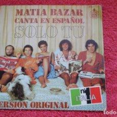 Discos de vinilo: MATIA BAZAR CANTA EN ESPAÑOL SOLO TU SINGLE 1978. Lote 134245482