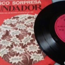Discos de vinilo: DISCO SORPRESA FUNDADOR LOS INDONESIOS. Lote 134260402