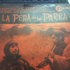 Discos de vinilo: LA PEÑA DE LOS PARRAS. Lote 134261123