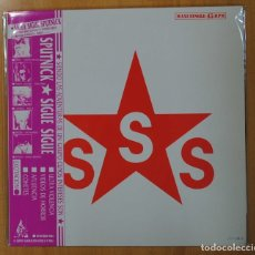 Discos de vinilo: SIGUE SIGUE SPUTNIK - AMO LOS COHETES - MAXI. Lote 134313829