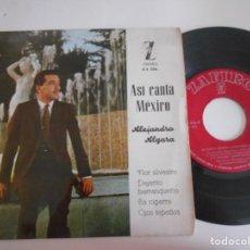 Discos de vinilo: ALEJANDRO ALGARA-EP FLOR SILVESTRE +3. Lote 134323782