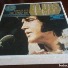 Discos de vinilo: ELVIS PRESLEY - 15 SINGLES DE ORO - CAJA - BOX - COMPLETO - MBE - ENVIO GRATIS. Lote 134325758