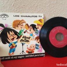Discos de vinilo: ANTIGUO DISCO DE VINILO SINGLE LOS CHAVALITOS TV ZAFIRO FAMILIA TELERIN VAMOS A CANTAR. Lote 139059518