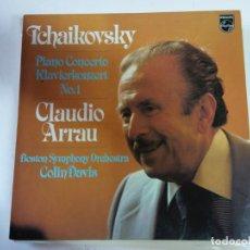 Discos de vinilo: DISCO VINILO. CLAUDIO ARRAU. BOSTON SYMPHONY ORCHESTRA.. Lote 134363334