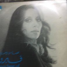 Discos de vinilo: FAIRUZ (EMI). Lote 134374397