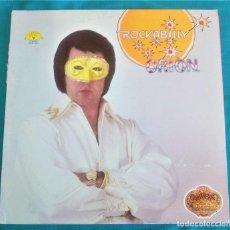 Discos de vinilo: ORIÓN - ROCKABILLY - LP - EDITADO EN USA, 1980. SUN RECORDS;VINILO DORADO. Lote 134408450