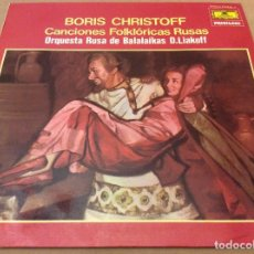 Discos de vinilo: BORIS CHRISTOFF - CANCIONES FOLKLORICAS RUSAS ORQUESTA RUSA DE BALALAIKAS D.LIAKOFF 1986.. Lote 134435258