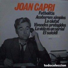Discos de vinilo: JOAN CAPRI - FUTBOLITIS - LP VERGARA 1968. Lote 134488478