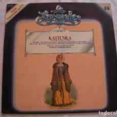 Discos de vinilo: ANTIGUO DISCO LP VINILO COLECCION LA ZARZUELA - KATIUSKA (DG). Lote 134563654