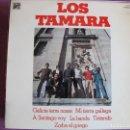 Discos de vinilo: LP - LOS TAMARA - MISMO TITULO (SPAIN, DISCOS CAUDAL 1976). Lote 162128580