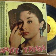 Discos de vinilo: MARIFE DE TRIANA EP 1958 -PEDIDO MINIMO 3 EUROS. Lote 134589090
