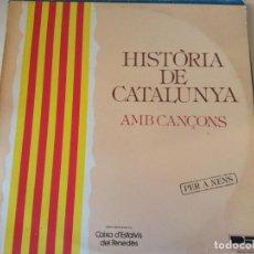 Discos de vinilo: DISCO DE VINILO. HISTORIA DE CATALUNYA. AMB CANÇONS. PER NENS. BELTER.. COMPLETA TU COLECCION. Lote 134749326