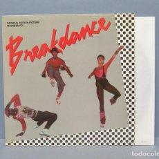 Discos de vinilo: LP. BREAKDANCE BSO. Lote 134753766