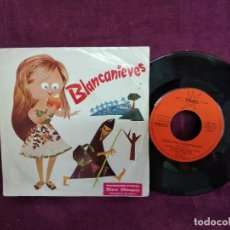 Discos de vinilo: ANTIGUO SINGLE BLANCANIEVES, OBSEQUIO STARLUX, CARÁTULA ORIGINAL, 1974. Lote 134819718