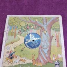 Discos de vinilo: ANTIGUO SINGLE CAPERUCITA, ODEÓN, CARÁTULA ORIGINAL, 1948, DEFECTOS. Lote 134819918