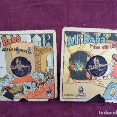 Discos de vinilo: ANTIGUO SINGLE DOBLE ALI BABÁ Y LOS CUARENTA LADRONES, ODEÓN, CARÁTULA ORIGINAL, 1960, BARCELONA. Lote 134820170