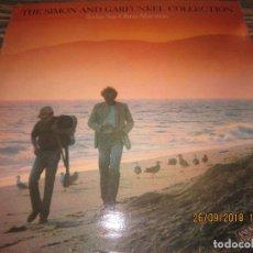 Discos de vinilo: THE SIMON AND GRAFUNKEL COLLECTION LP - ORIGINAL ESPAÑOL - CBS RECORDS 1981 CON ENCARTE INTERIOR. Lote 134851322