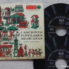 Discos de vinilo: CANCIONES POPULARES MEJICANAS MIGUEL ACEVES MEJIA DOBLE 2 SINGLES VINYLS MADE IN SPAIN . Lote 134890070