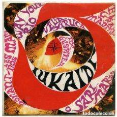 Discos de vinilo: IUKAIDÍ- IUKAIDÍ - I - EP CONCENTRIC 1971. Lote 134902914