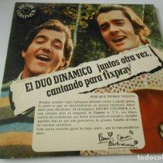 Discos de vinilo: DUO DINAMICO - FIXPRAY -, EP, A TUS CABELLOS + 3, AÑO 1976. Lote 134903294