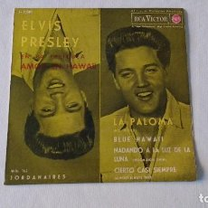 Discos de vinilo: EP A 45 RPM DEL CANTANTE NORTEAMERICANO DE ROCK AND ROLL ELVIS PRESLEY. Lote 134910982