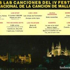 Disques de vinyle: LP TODAS LA CANCIONES IV FESTIVAL CANCION DE MALLORCA ( TELSTARS, CATINOS, ROCKING BOYS, LOS STOP . Lote 134930022
