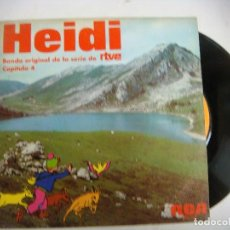Discos de vinilo: DISCO DE VINILO SINGLES DE HEIDI BANDA ORIGINAL DE LA SERIE DE RTVE. Lote 134933786