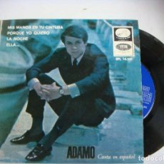 Discos de vinilo: DISCO DE VINILO SINGLES DE ADAMO MIS MANOS EN TU CINTURA. Lote 134936290