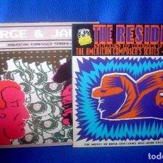 Discos de vinilo: THE RESIDENTS - AMERICAN COMPOSER SERIES VOLUME 1 Y 2 . Lote 134937426