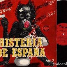 Discos de vinilo: PEDRO RUIZ – HISTERIA DE ESPAÑA VOL. 2 (ESPAÑA, 1977). Lote 134960634