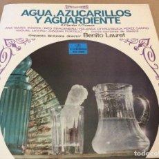Discos de vinilo: AGUA, AZUCARILLOS Y AGUARDIENTE. R. CARRIÓN. F. CHUECA. BENITO LAURET, CARPETA ABIERTA Y CUADERNO.. Lote 134969594