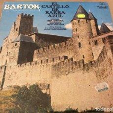 Discos de vinilo: BARTOK. EL CASTILLO DE BARBA AZUL. ELENA OBRAZTSOVA. JANOS FERENCSIK.. Lote 134970946