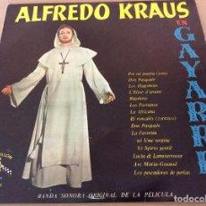 Discos de vinilo: ALFREDO KRAUS EN GAYARRE, BANDA SONORA ORIGINAL DE LA PELICULA. CARILLON.. Lote 134983338