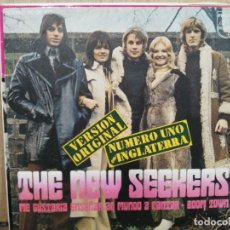 Discos de vinilo: THE NEW SEEKERS - I´D LIKE TO TEACH THE WORLD TO SING / BOOM TOWN - SINGLE DEL SELLO PHILIPS DE 1972. Lote 134997262