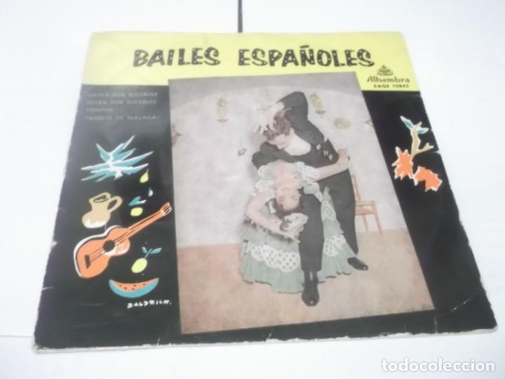 BAILES ESPAÑOLES / FIESTA POR BULERIAS / SOLEA POR BULERIAS + 2 (EP 1958)GASPAR DE UTRERA,REPOMPA DE (Música - Discos de Vinilo - EPs - Flamenco, Canción española y Cuplé)