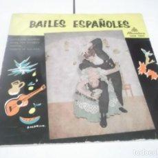Discos de vinilo: BAILES ESPAÑOLES / FIESTA POR BULERIAS / SOLEA POR BULERIAS + 2 (EP 1958)GASPAR DE UTRERA,REPOMPA DE. Lote 135061870
