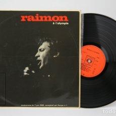 Discos de vinilo: DISCO LP DE VINILO - RAIMON A L' OLYMPIA, AL VENT, DISSET ANYS... - CBS - AÑO 1966 - MADE IN FRANCE. Lote 135097743