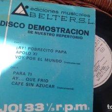 Discos de vinilo: EP (VINILO) DISCO DEMOSTRACION AÑOS 60. Lote 135147278